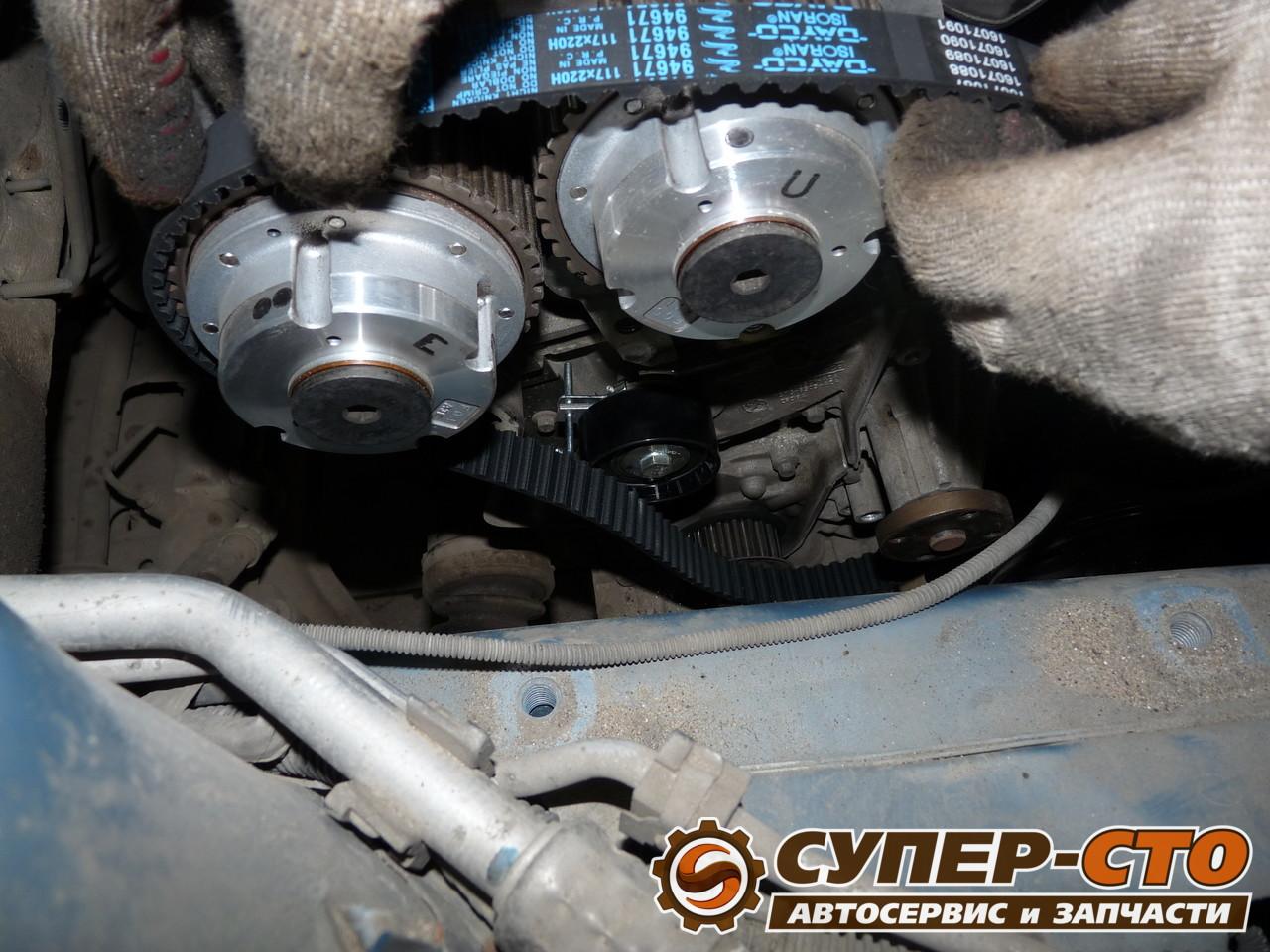Замена ремня ГРМ на Форд Фокус Супер-СТО: Автосервис и Запчасти в Смоленске